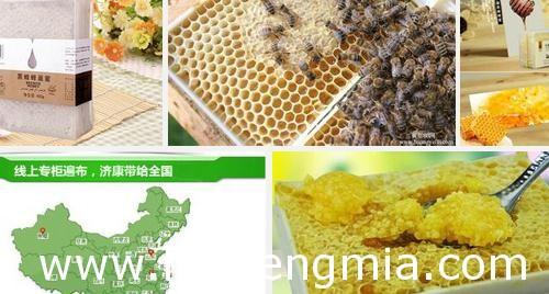 新疆黑蜂巢蜜
