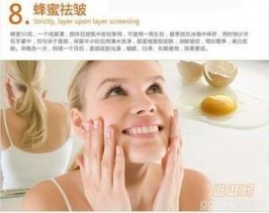 蜂蜜美容产品之润唇膏