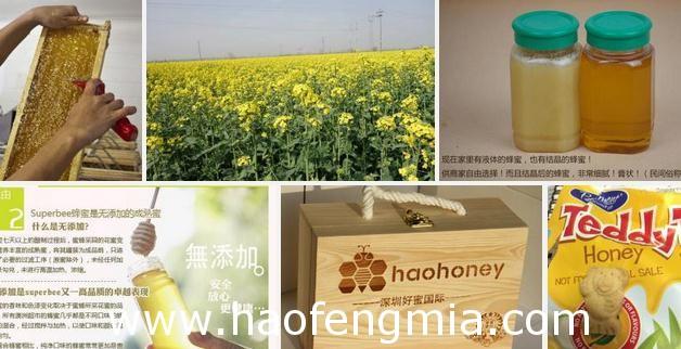 大自然澳洲公司:世界上首家使用完整可追溯性科技的蜂蜜生产商