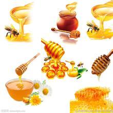 蜂蜜食品生产许可获证企业之沁水县蜂蜜食品厂