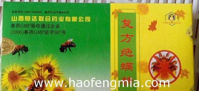 养蜂用药知识介绍