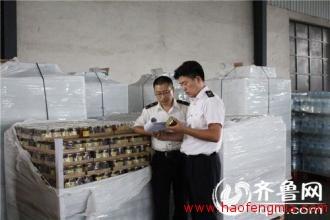 """安徽蜂蜜抽检:""""绿蜂源""""3批次蜂蜜样品果糖和葡萄糖不合格"""