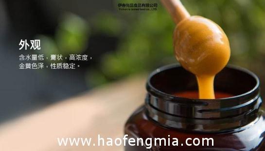 BDA携手新西兰制药商开发销售麦卢卡蜂蜜新品