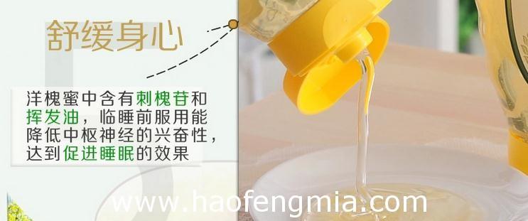 沁水刺槐蜂蜜介绍