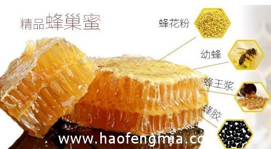 蜂巢蜜有哪些好处?
