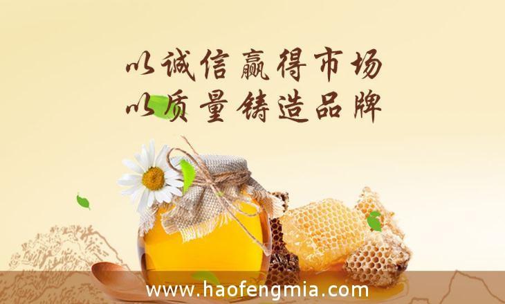 蜂蜜包装怎么选择厂家定制
