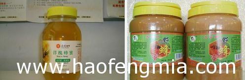"""""""一级品""""蜂蜜不存在   购买者起诉后获退赔"""