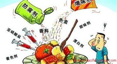 """南京市食药监局组织市民实地探访食品生产企业—— 走进""""老山蜂蜜""""共享食品安全"""