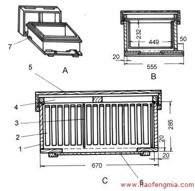 十六框卧式蜂箱