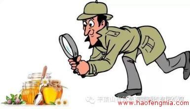 <a href=http://www.360fmw.com target=_blank class=infotextkey>蜂蜜</a>冒充