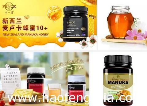 2016年法国SAINTE GARANCE蜂蜜品牌开启中国市场