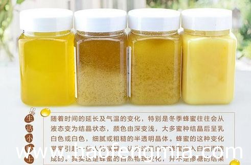 超市的蜂蜜为什么不结晶呢