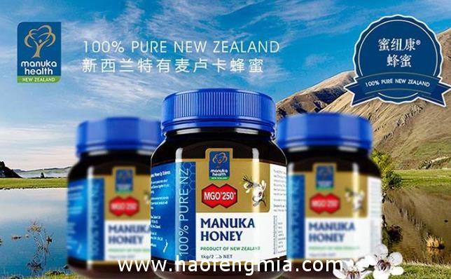 世界十大著名蜜源地之新西兰代表性蜂蜜品种
