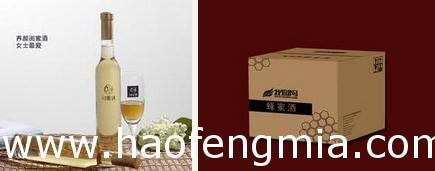 茅台白金中华蜜酒上市