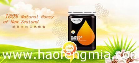 西联蜂业匠心打造蜜的心事蜂蜜品牌