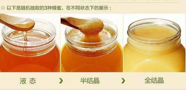 结晶蜂蜜好还是不结晶的好 结晶蜂蜜好吗