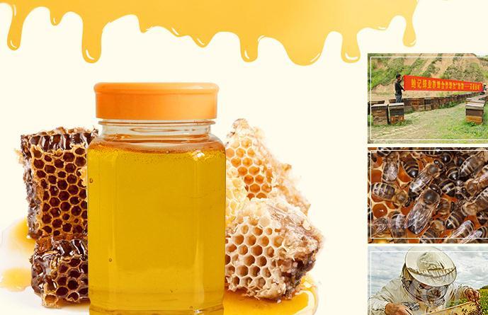 如何解决蜂蜜容易变质的问题