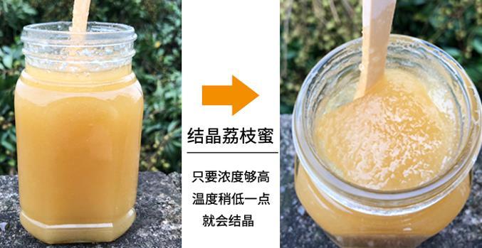 荔枝蜂蜜好吗?好蜂蜜之荔枝蜂蜜的功效及作用介绍