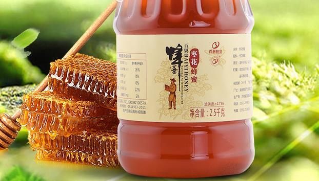 枣花蜜有什么用?枣花蜜常见的医疗用法介绍