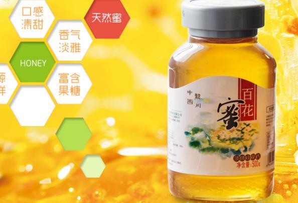 什么是百花蜂蜜?百花蜂蜜有什么功效?