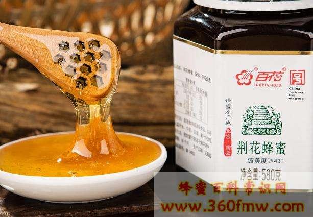 荆花蜂蜜好吗?好蜂蜜之荆花蜂蜜的作用与功效介绍