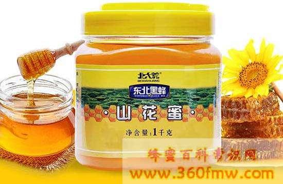 蜂蜜用什么温度的水冲喝最好?