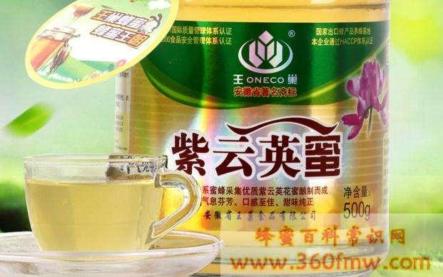 紫云英蜂蜜好吗?好蜂蜜之紫云英蜂蜜的作用与功效介绍