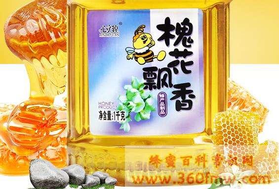 福建省抽检蜂产品  合格4批次