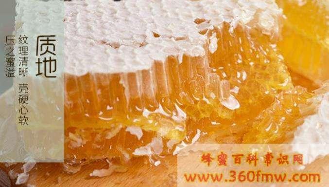 女人喝蜂蜜水有什么好处