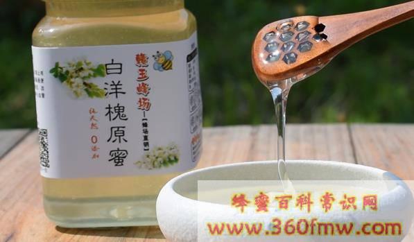 蜂蜜水真的能通便吗?