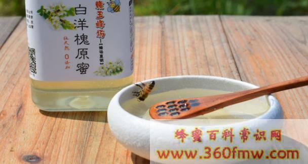 用热水冲蜂蜜水行吗?