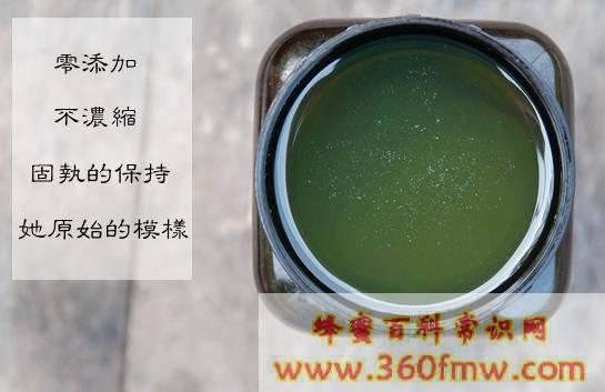 湖北省五峰县:中国五倍子蜜之乡