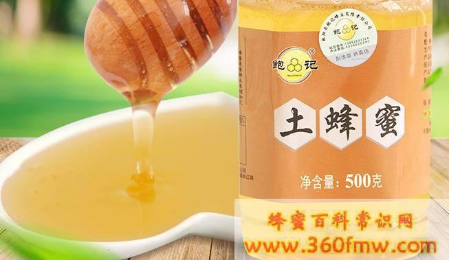 城里人为啥不愿意买土蜂蜜了?