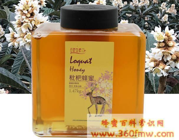 甜蜜低卡蜂蜜减肥法_蜂蜜减肥法