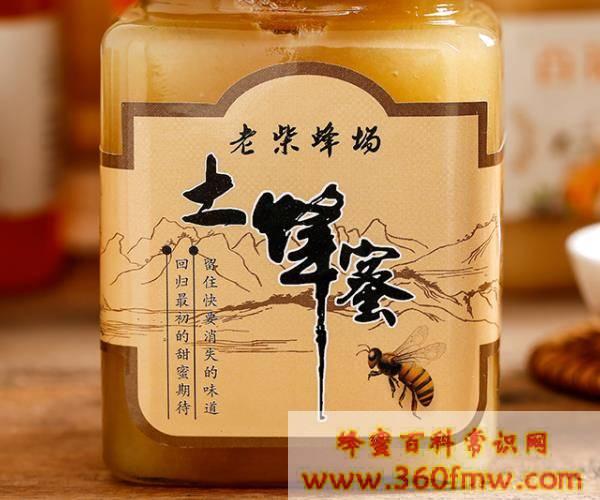 蜂蜜可以放冰箱吗_蜂蜜可以放冰箱冷藏吗