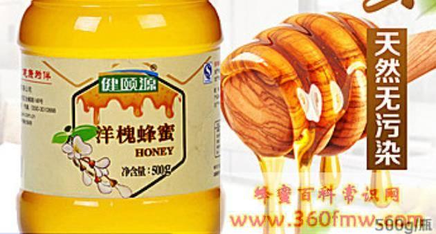 鸡蛋蜂蜜面膜怎么做法 蜂蜜鸡蛋清面膜的做法