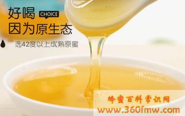 蜂蜜有沉淀物是假蜂蜜吗 蜂蜜没有沉淀物是假的吗