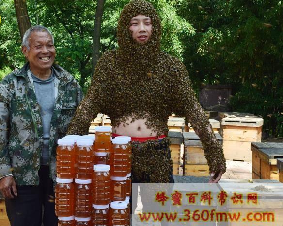 蜂蜜摇晃有沫好不好