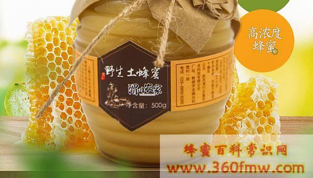 为什么有的蜂蜜有苦味