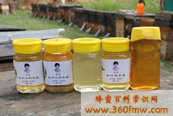 吃感冒药能吃蜂蜜吗