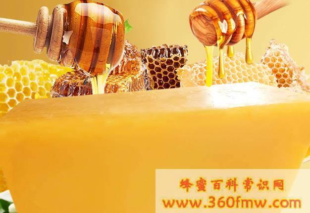 蜂蜡的功效与作用  蜂蜡怎么吃