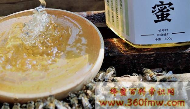 蜂蜜的属性是凉还是热
