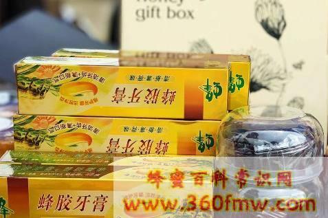 """桐庐被中国养蜂学会授予中国蜜蜂小镇等三个""""国字号"""""""