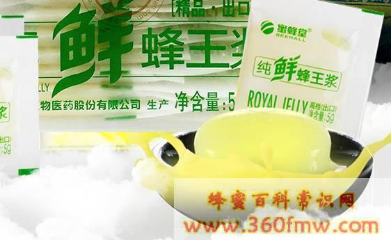 黑龙江省市场监管局蜂产品抽检:24批次蜂产品样品全部合格