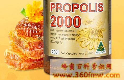 蜂胶有什么作用和功效 吃蜂胶有什么作用