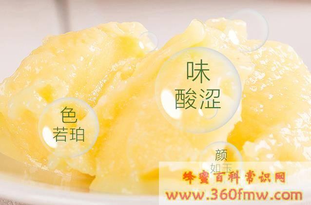 蜂王浆食用方法功效 蜂王浆的功效与作用及食用方法