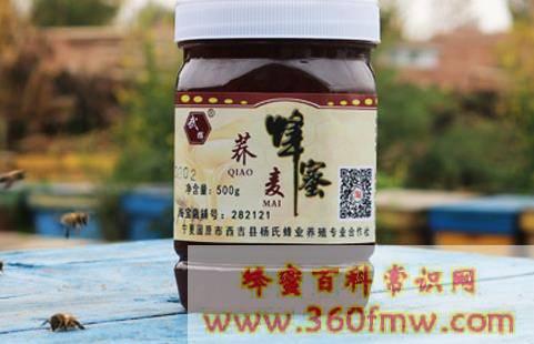 荞麦蜂蜜的功效与作用 荞麦蜂蜜的作用