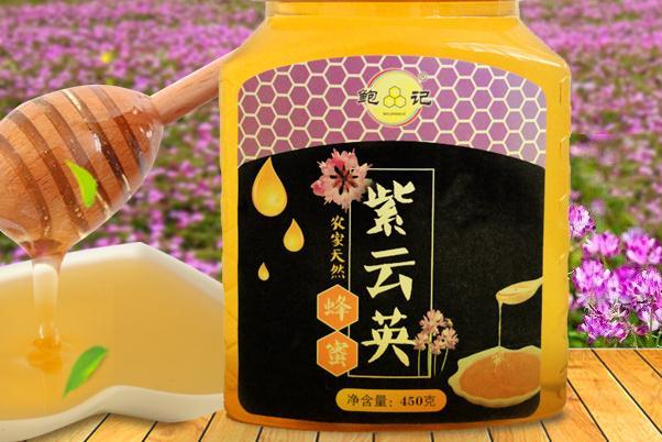 紫云英蜂蜜有什么功效 紫云英花蜂蜜的功效与作用