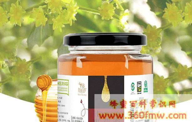 天然蜂蜜保质期多长时间