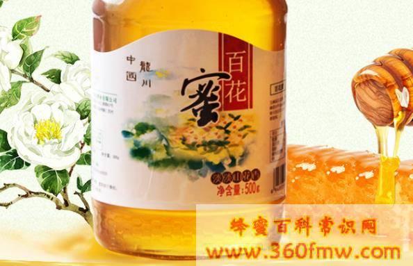 百花蜂蜜的作用与功效 百花蜂蜜怎么样